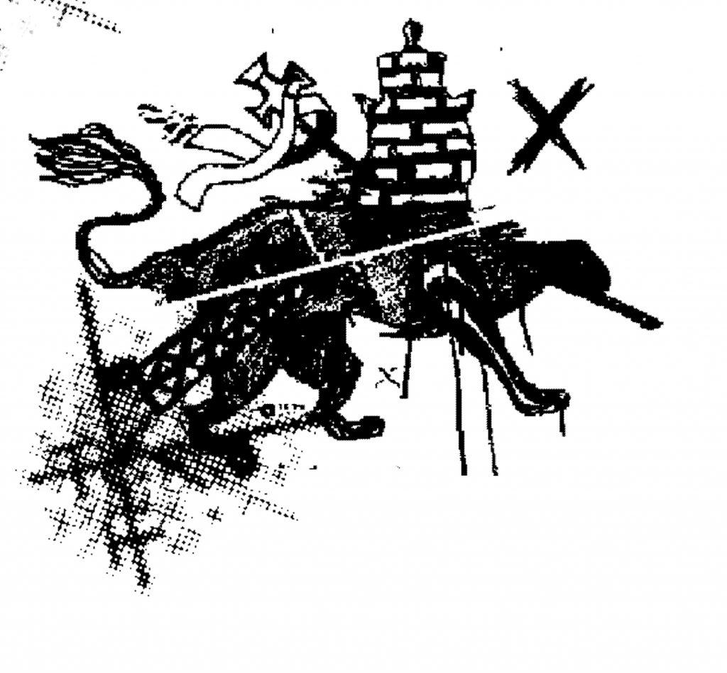 King-Azalea